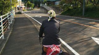自転車でツーリングに行こう!(その5)
