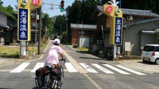 自転車でツーリングに行こう!(その9)