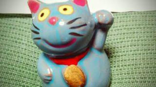 猫又伝説が残る猫の山、猫魔ヶ岳登山だにゃー
