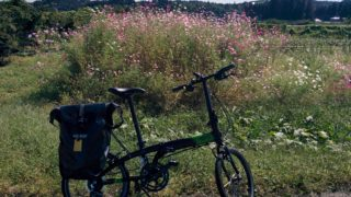 折り畳み自転車の可能性、こんな自転車欲しかった[turn LINK]