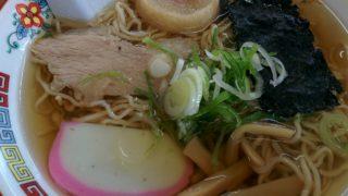 ラーメン激戦区、横手市で旨いラーメンを食べる