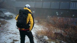 安達太良山の第二の山頂?「くろがね小屋」へ