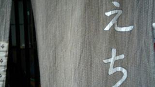 人気急上昇!西会津に噂の「みそラーメン」を食べに行ってきた