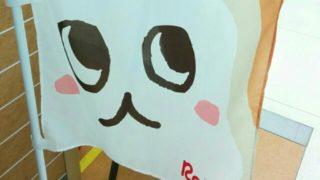 福島県の美味しいパン「クリームボックス」を買いに郡山へGO!