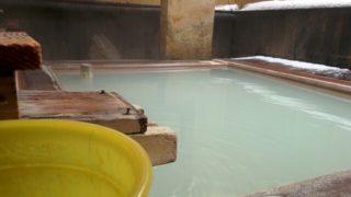 【小鹿の湯】開湯1385年白濁の名湯、那須温泉郷
