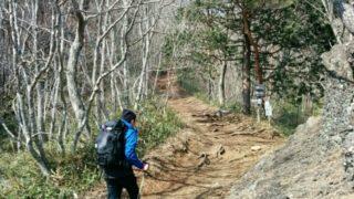 【新日本百名山】福島県ハイキング!標高825mの霊山を歩く
