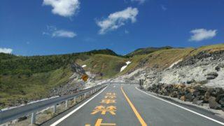 【温泉観光】栃木-群馬-長野-新潟をぐるっと観光。天空の温泉地「万座温泉」その2!