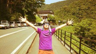 [鳥取県] 超危険な山岳寺院!?一度は登ってみたい「三徳山三佛寺」