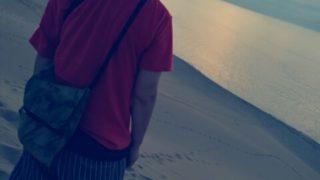 【鳥取観光】福島から鳥取に!?砂丘と妖怪を訪ねてシーサイドドライブ☆