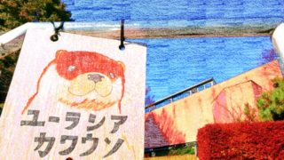【福島】磐梯山を眺めて新蕎麦を食べる!蕎麦の里「いわはし館」と、カワセミ水族館★