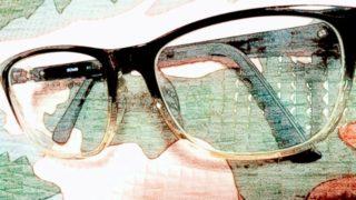 【注目】眼鏡の宿敵レンズ曇り!最強曇り止め「アンチフォッグ」で一発解決