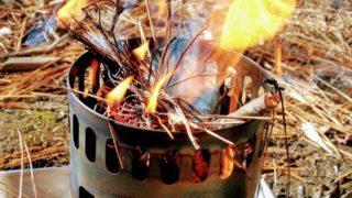 【UL道具】EVERNEWのネイチャーストーブ、小枝や落ち葉を高効率に燃焼中!