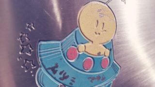 【福島観光】福島の一押し観光スポット千貫森「UFOの里」ハイキングと絶景ポイント