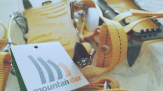 【山道具】冬の低山、残雪期の相棒!軽く使いやすい軽アイゼン購入