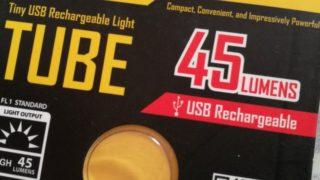 日常にベストな光、超軽量な充電式LEDキーライト「NITECORE TUBE」