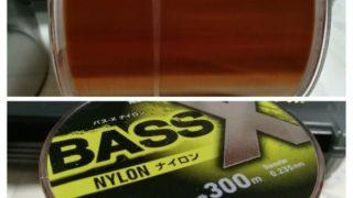 【バス釣り】使いやすいナイロンラインとダイワのスピニングロッドGET!