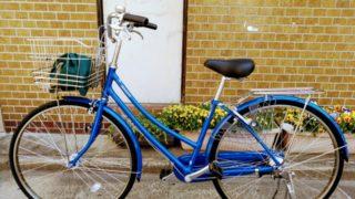 [自転車]毎日をラクに楽しく!BRIDGESTONEのお洒落なシティサイクル[ママチャリ]
