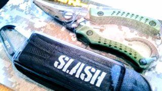 【釣り道具/プライヤー】軽量で使いやすいSLASHのタクティカルプライヤー購入【L-169】