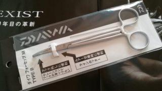 【バス釣り】ダイワ製のフォーセップが使いやすい理由!フック外しに便利な道具【針外し】