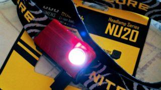 【登山/釣り】お守りで暗いライトを持つのは危険!オススメの軽量USB充電軽量ヘッドランプ(28グラム/360ルーメン)