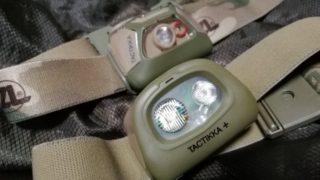 【ペツル】coreバッテリー対応の新型タクティカ+(250ルーメン)