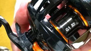 【ダイワ/アルファスCT SV】軽量ルアーぶっ飛び!ダイワALPHAS CT SVを購入