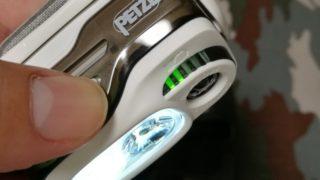 ペツルのヘッドランプ、スイフトRLの不具合について(最終回)