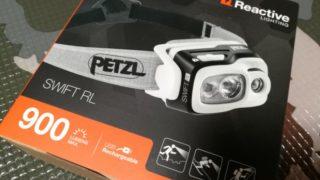 ペツルの新型ヘッドランプ「スイフトRL」これは不具合なのか?